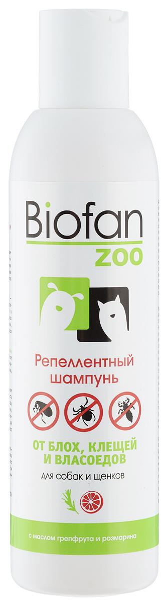 Шампунь репеллентный для собак и щенков Biofan Zoo, 200 мл21бфШампунь репеллентный Biofan Zoo предназначен для уничтожения блох, клещей и власоедов, а также профилактической защиты и гигиенического ухода за кожно-шерсным покровом собак и щенков всех пород и типов шерсти. Quassia vinegar (уксус квассии горькой) - натуральный комплекс, состоящий из инсектицида и репеллента. Эффективен в отношении блох, клещей, власоедов на всех стадиях развития. Нетоксичен для животных, людей и окружающей среды. Придает блеск шерсти. Масла эфирные грейпфрута и розмарина способствуют восстановлению кожи после укуса, обладают бактерицидным, дезинфицирующим и тонизирующем действием, придают приятный запах. Способ применения: нанести необходимое количество шампуня на смоченную поверхность шерсти животного, избегая попадания в глаза, уши и пасть, массировать до образования пены, затем тщательно промыть водой. При необходимости повторить процедуру. Подходит для частого применения. Товар сертифицирован.