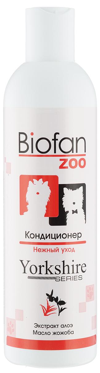 Кондиционер для йоркширских терьеров Biofan Zoo