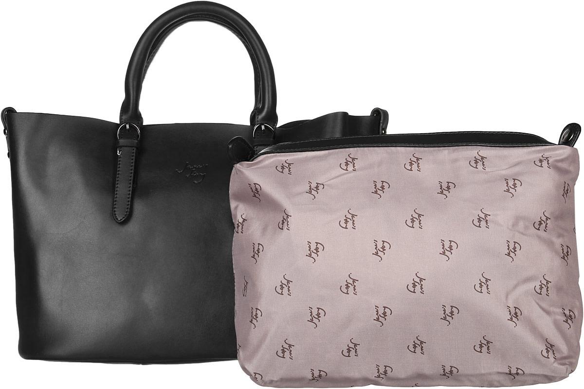 Сумка женская Janes Story, цвет: черный. JK-201-04JK-201-04Стильная женская сумка Janes Story изготовлена из натуральной кожи. Изделие имеет одно отделение. Внутри расположен карман на молнии. Модель дополнена большим съемным карманом, который пристегивается к сумке при помощи кнопок, внутри кармана расположены два накладных кармана и один прорезной на молнии. Закрывается изделие на застежку-молнию. Сумка оснащена двумя удобными ручками. Модель предназначена для ношения на руке, но так же имеется дополнительный съемный наплечный ремень. Изделие украшено надписью с названием бренда. Роскошная сумка внесет элегантные нотки в ваш образ и подчеркнет ваше отменное чувство стиля.