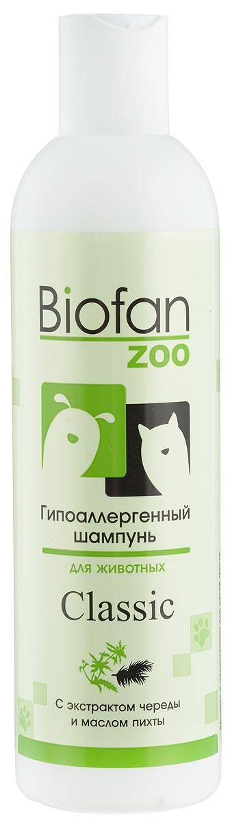 Шампунь для животных Biofan Zoo Classic, гипоаллергенный, 300 мл10бфШампунь Biofan Zoo Classic рекомендован для собак и кошек всех пород и типов шерсти. Не содержит красителей и синтетических отдушек. Масло пихты обладает увлажняющим действием, питает кожу животного, придает приятный запах. Экстракт череды снимает зуд и неприятные ощущения в местах укусов насекомых, смягчает и увлажняет шерсть и кожу животного, обладает антисептическим, бактерицидным и увлажняющим действием. Способ применения: нанести необходимое количество шампуня на смоченную поверхность шерсти животного, втирать до образования пены, затем тщательно промыть водой. При необходимости повторить процедуру. Товар сертифицирован.