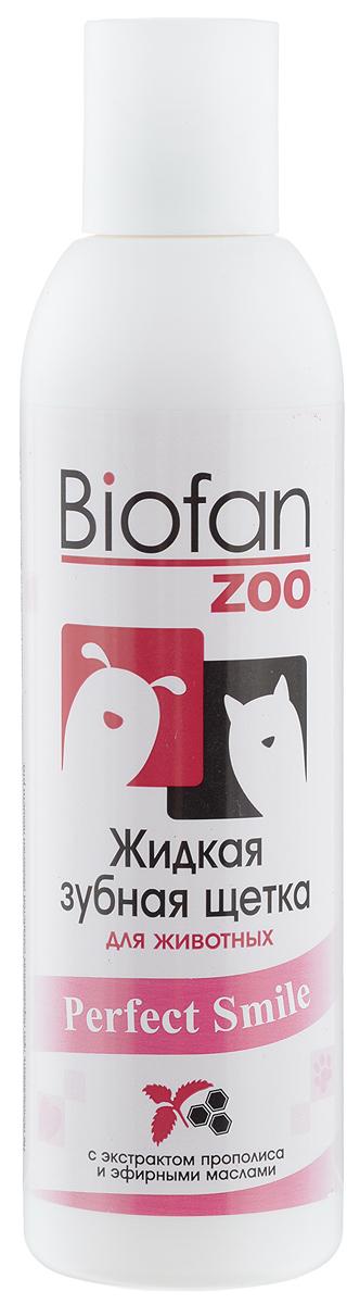 Зубная щетка для животных Biofan Zoo