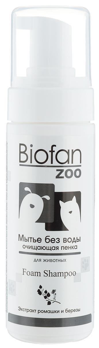 Пенка для животных Biofan Zoo