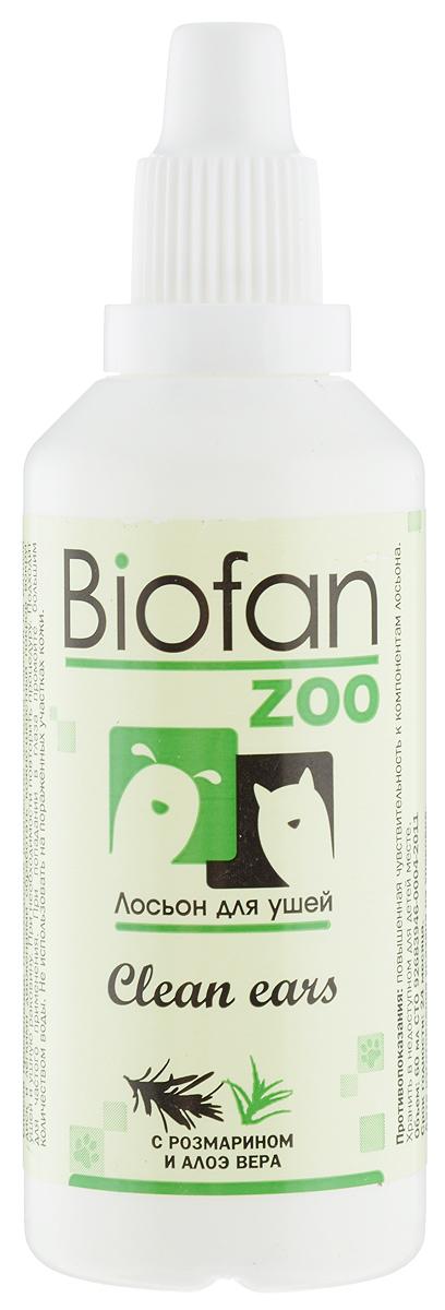 Лосьон для ушей кошек и собак Biofan Zoo