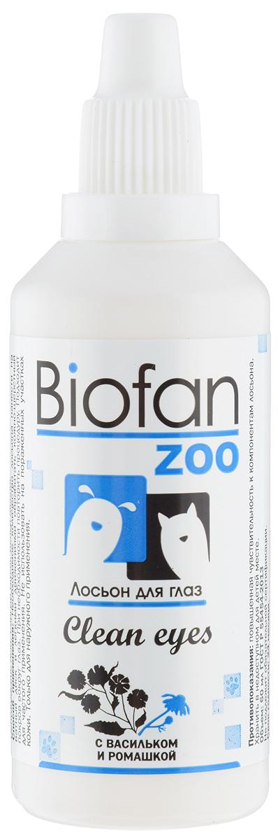 Лосьон для глаз животных Biofan Zoo
