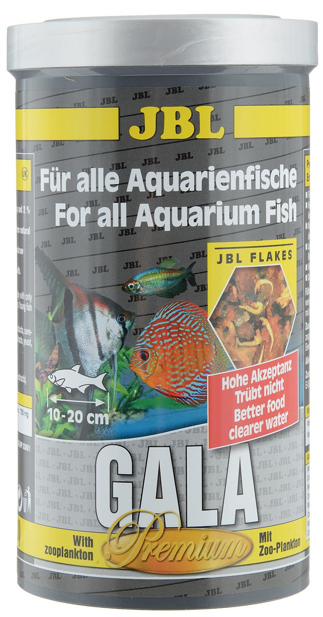 Корм Gala, для всех аквариумных рыб, 140 гJBL4043200Корм JBL Gala - отборное сырье и комбинация всех важных питательных веществ, отвечающая потребностям всех видов аквариумных рыб. Специальный метод сверхтонкого помола сырья и сбалансированная комбинация питательных элементов обеспечивают легкую усвояемость и не утяжеляют воду. Ценные материалы и биологически активные вещества водоросли спирулины, а также жизненно важные витамины и биоэлемент Инозит обеспечивают естественный и здоровый рост и повышают выживаемость. Корм выполнен в виде хлопьев. Состав: зерновые, водоросли, рыба и рыбные побочные продукты, моллюски и ракообразные, овощи, экстракт растительного белка, яйца и яичная скорлупа. Товар сертифицирован.