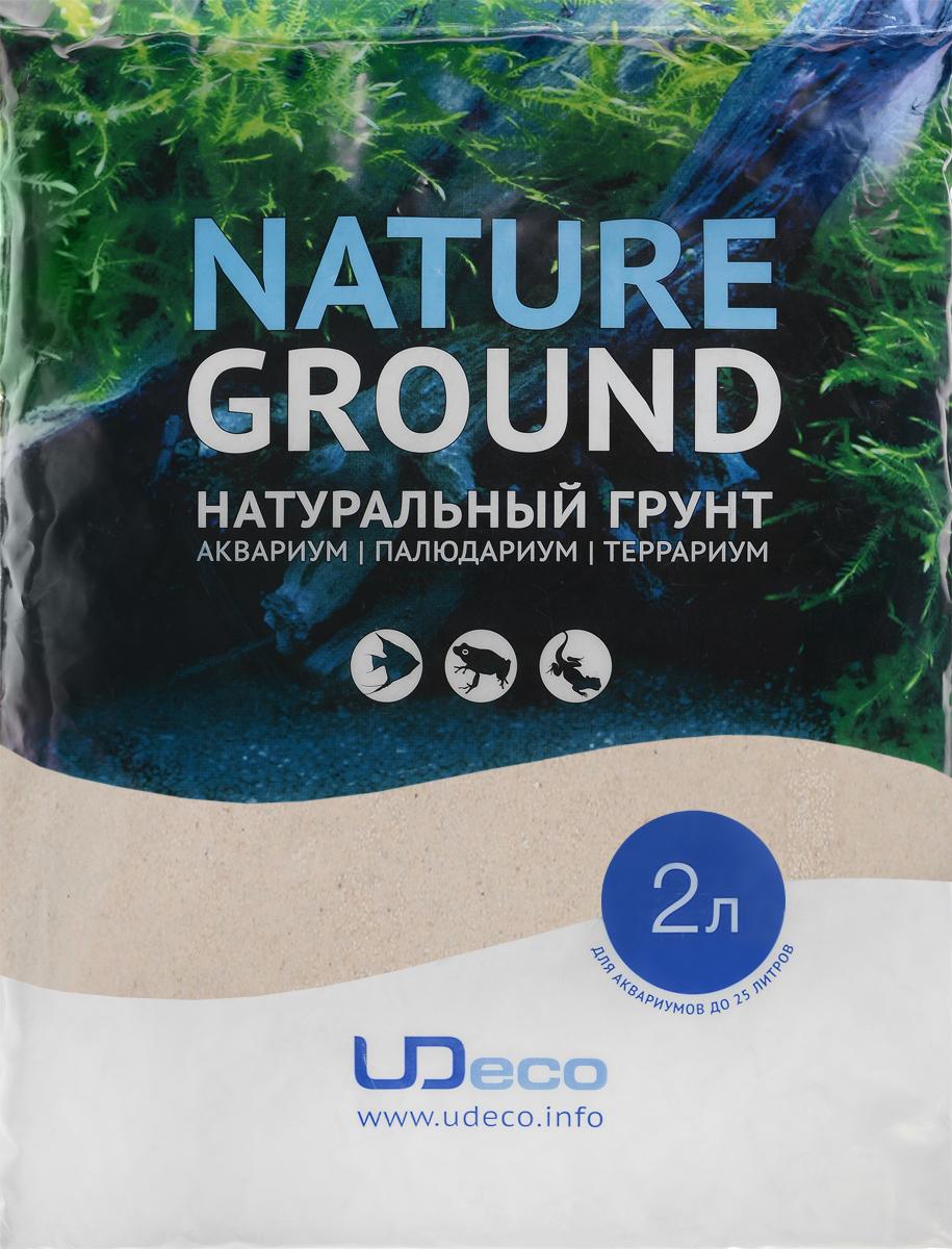 Грунт для аквариума UDeco Светлый песок, натуральный, 0,1-0,6 мм, 2 лUDC410112Натуральный грунт UDeco Светлый песок предназначен специально для оформления аквариумов, палюдариумов и террариумов. Грунт UDeco порадует начинающих любителей природы и самых придирчивых дизайнеров, стремящихся к созданию нового, оригинального. Такая декорация придутся по вкусу и обитателям аквариумов и террариумов, которые ещё больше приблизятся к природной среде обитания. Фракция: 0,1-0,6 мм. Объем: 2 л.