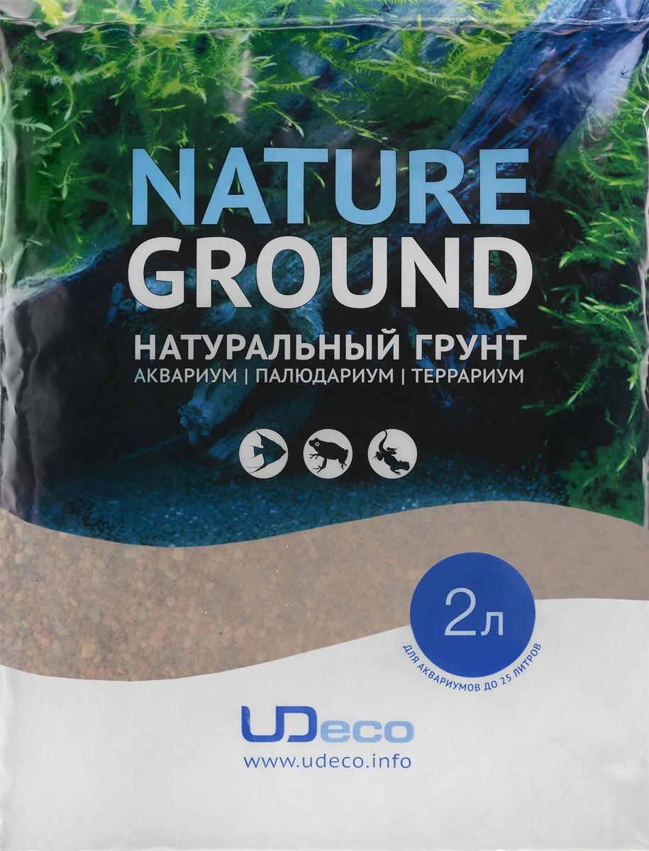 Грунт для аквариума UDeco Коричневый песок, натуральный, 0,6-2,5 мм, 2 лUDC410322Натуральный грунт UDeco Коричневый песок предназначен специально для оформления аквариумов, палюдариумов и террариумов. Грунт UDeco порадует начинающих любителей природы и самых придирчивых дизайнеров, стремящихся к созданию нового, оригинального. Такая декорация придутся по вкусу и обитателям аквариумов и террариумов, которые ещё больше приблизятся к природной среде обитания. Предназначен для аквариумов от 20 литров. Фракция: 0,6-2,5 мм. Объем: 2 л.