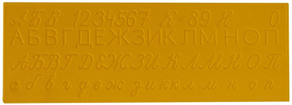 Testplay Тренажер для письма по русскому языкуТ-0077Тренажер Testplay для обучения письму детей 4-9 лет выполнен в виде пластины, на обе стороны которой нанесены буквы и их элементы в виде сенсорных дорожек с рельефным дном. Использование тренажера при обучении ускоряет овладение письмом в 2,5-3 раза по сравнению с технологией изнурительного многократного механического переписывания букв из традиционных прописей в тетрадь. Тренажер развивает тонкую моторику пальчиков рук ребенка. Нагрузка на зрение и общая утомляемость снижаются. Технология обучения письму: Буквы обводят ручкой по дорожке пластины 3-4 раза. После обводки букв по дорожке ребенок воспроизводит их в тетради 4-5 раз. Принцип действия тренажера: Буквы воспринимаются ребенком в виде «считываемых» с рельефной дорожки сенсорных и звуковых сигналов.