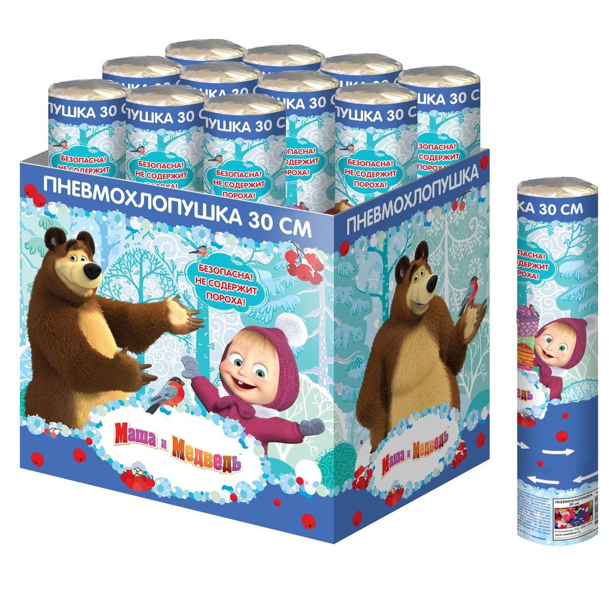 Маша и Медведь Хлопушка 30 см28291Любой детский праздник станет ярче и веселее, когда раздастся знакомый хлопок и на участников торжества посыплется разноцветный серпантин, а воздух засияет от переливающегося падающего конфетти. Восторг и радостный смех гостей - гарантированы! И для этого отлично подойдет хлопушка Маша и Медведь высотой 30 см, наполненная разноцветным серпантином и конфетти в виде звездочек. Изделие представляет собой металлическую тубу с бумажным и фольгированным наполнением, не содержит пороха, действует на основе сжатого воздуха, безопасно при использовании по назначению. Товар сертифицирован. Из данной серии вы также можете выбрать скатерть, стаканы, тарелки, язычки, колпаки, дудочки, подарочный набор посуды, приглашение в конверте, тиары и другие товары.