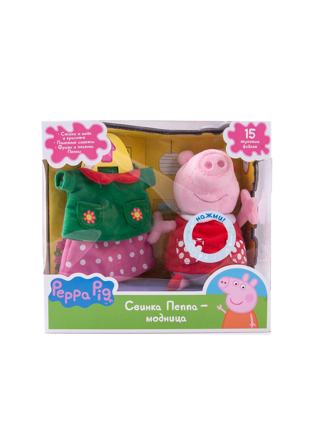 Peppa Pig Мягкая озвученная игрушка Пеппа модница 20 см31155Девочки обожают наряжаться, а также менять наряды на своих любимых игрушках, поэтому очаровательная Пеппа-модница восхитит любую малышку! Свинка Пеппа говорит смешные и обучающие фразы, рассказывает стихи о моде и красоте, дает полезные советы и поет песенку Радуга из мультфильма. Игра с такой очаровательной подругой заинтересует малютку и поможет ей развивать моторику, координацию движений, память, слуховое и тактильное восприятие, речь, воображение и многое другое. Игрушка с вышитыми глазками, носиком и ротиком качественно сшита из мягкого, приятного на ощупь плюша, плотно набита, работает от 3-х батареек типа AG13 или LR44 (в комплекте демонстрационные). 15 звуковых файлов: 4 фразы, 5 стихов, 5 полезных советов и песня. Пеппа одета в яркое красное платье с накладными кармашками, также в набор входят еще 2: зеленое и розовое. Товар сертифицирован. Упаковка - подарочная коробка с окном.