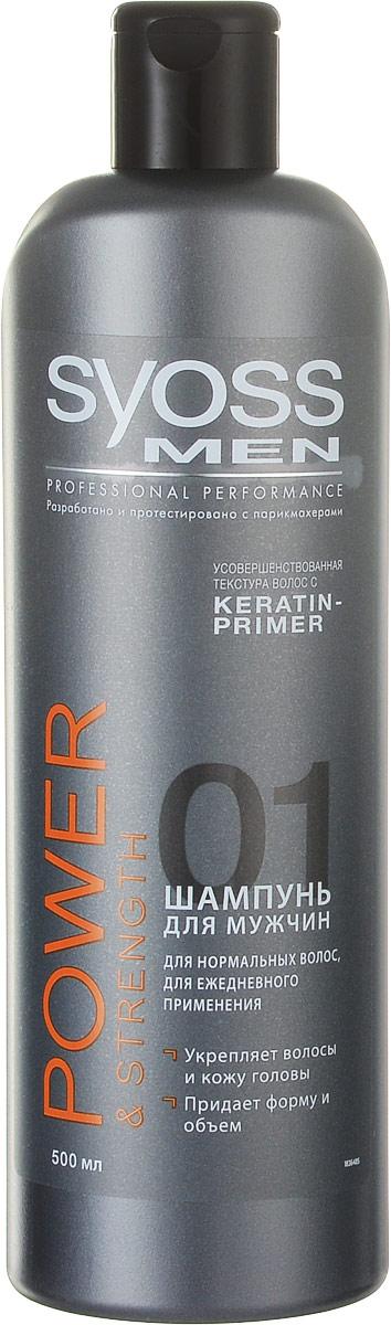 Syoss Шампунь для мужчин Men Power & Strength, для нормальных волос, 500 мл9034655Линия продуктов Syoss Men, разработанная специально для мужчин с учетом особенностей структуры их волос, стала еще эффективнее! Средства, созданные на основе профессиональной технологии Pro-Cellium Keratin, обеспечивают мужчинам «салонный» уход за волосами в домашних условиях: наполняют их жизненной силой, энергией и блеском. Результат профессионального подхода - естественная красота, объем и густота волос. Шампунь Syoss Men POWER & STRENGTH: Для нормальных волос, на каждый день Мягко очищает и ухаживает за волосами Высокоэффективная формула укрепляет волосы и наполняет их силой Для густоты и объема волос Характеристики: Объем: 500 мл. Изготовитель: Россия. Товар сертифицирован. УВАЖАЕМЫЕ КЛИЕНТЫ! Обращаем ваше внимание на возможные изменения в дизайне упаковки. Поставка осуществляется в зависимости от...