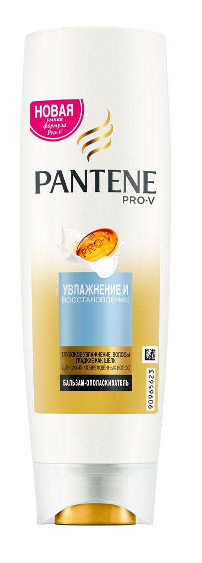 Pantene Pro-V Бальзам-ополаскиватель Увлажнение и восстановление, 200 мл81601078Бальзам-ополаскиватель Pantene Pro-V Увлажнение и восстановление содержит формулу Pro-V. Микровещества этой увлажняющей коллекции восстанавливают самые сухие участки волос и защищают естественный липидный слой. Результат — напитанные влагой, гладкие и шелковистые волосы. Средства коллекции Увлажнение и восстановление интенсивно увлажняют волосы, не утяжеляя их. Для наилучших результатов используйте с шампунем и средствами для ухода за волосами Pantene Pro-V Увлажнение и восстановление.