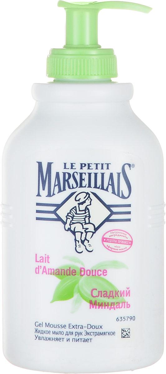 Le Petit Marseillais Жидкое мыло для рук