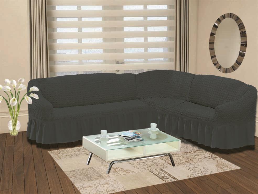 Чехол для дивана Karna «Bulsan», угловой, правосторонний, пятиместный. 1798/CHAR016  тумба для обуви с мягким сиденьем
