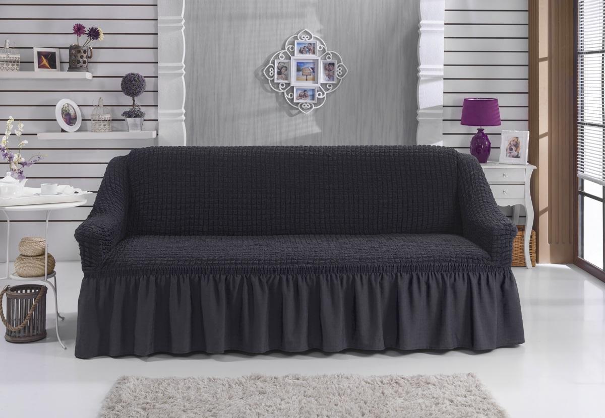 Чехол для дивана Karna Bulsan, двухместный. 2027/CHAR0162027/CHAR016