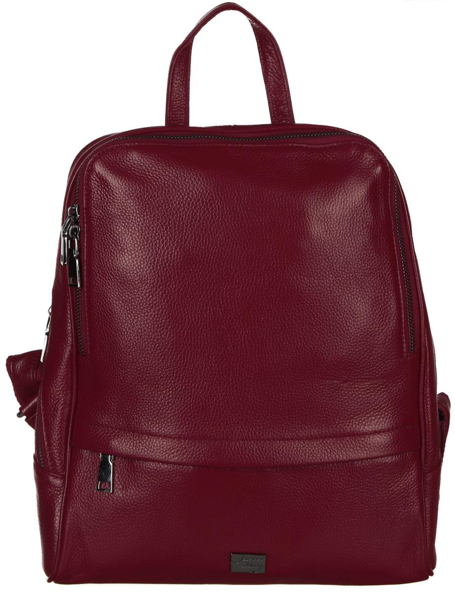 Рюкзак женский Janes Story, цвет: красный. KW-6005-03KW-6005-03Стильный женский рюкзак Janes Story выполнен из натуральной кожи зернистой фактуры. Изделие содержит одно отделение, закрывающееся с помощью металлической застежки-молнии. Внутри расположены: два накладных кармана для мелочей и два кармана на молнии. Спереди рюкзак дополнен одним карманом на молнии, сзади прорезным карманом на застежке-молнии. Рюкзак оснащен удобными лямками регулируемой длины, а также петлей для подвешивания. Такой модный рюкзак займет достойное место в вашем гардеробе.