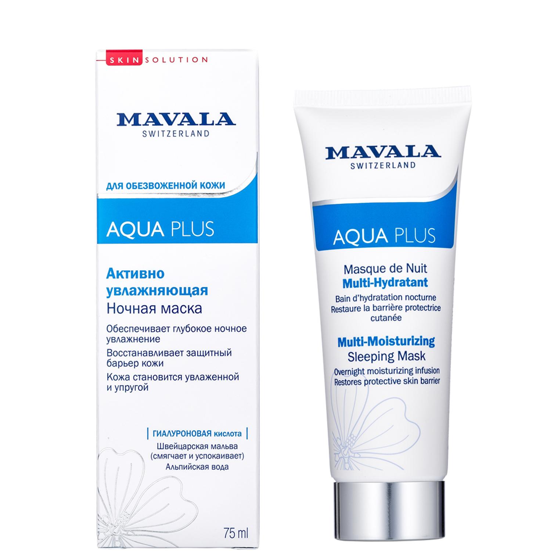 Mavala Активно Увлажняющий Ночная Маска Aqua Plus Multi-Moisturizing Sleeping Mask 75 мл07-302Обезвоженная кожа лишается своей естественной защиты и становится менее эластичной. Это приводит к появлению преждевременных морщин и покраснений. Активно Увлажняющая Ночная Маска от швейцарского бренда Mavala входит в линейку средств по уходу за обезвоженной кожей — Aqua plus. Основной действующий компонент средства — 3-х молекулярная гиалуроновая кислота. Крупные молекулы останавливают потерю влаги, воздействуя на верхний слой кожи. Средние и мелкие молекулы проникают в эпидермис и наполняют клетки влагой изнутри. Маска обладает легкой гелевой текстурой. Она хорошо впитывается и позволяет коже дышать. Наносится на ночь и не смывается. Наутро кожа более эластичная и увлажненная. Ночь за ночью восстанавливается защитный барьер кожи, она становится более устойчивой к ежедневным стрессам. Формула создана в лаборатории Mavalaв Женеве. В состав средства входят экологически чистые и безопасные компоненты.