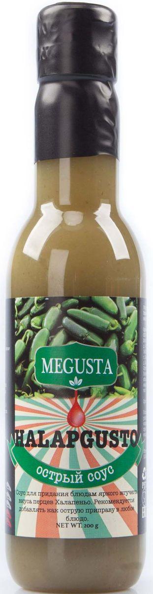 Megusta Halapgusto соус острый перцовый, 200 г