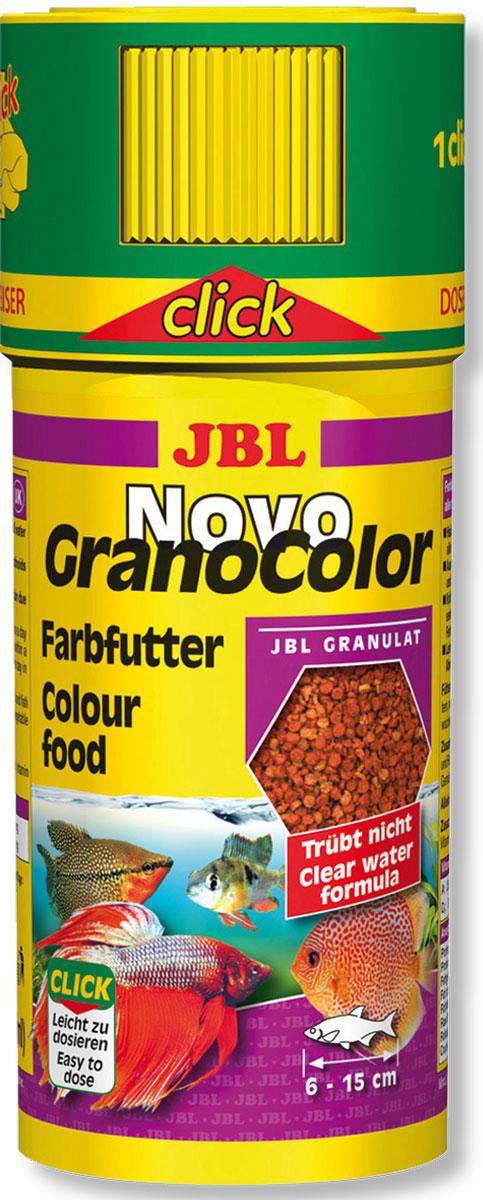 JBL NovoGranoColor Основной корм в форме гранул для особенно яркой окраски рыб, в банке с дозатором, 250 мл (120 г)JBL3010400JBL NovoGranoColor - Основной корм в форме гранул для особенно яркой окраски рыб, в банке с дозатором, 250 мл. (120 г.)