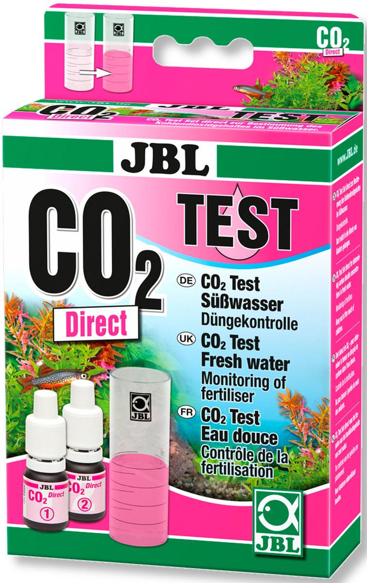 Быстрый тест JBL CO2 Direct Test-Set для мгновенного измерения содержания CO2 в водеJBL2541600JBL CO2 Direct Test-Set - Быстрый тест для мгновенного измерения содержания CO2 в воде