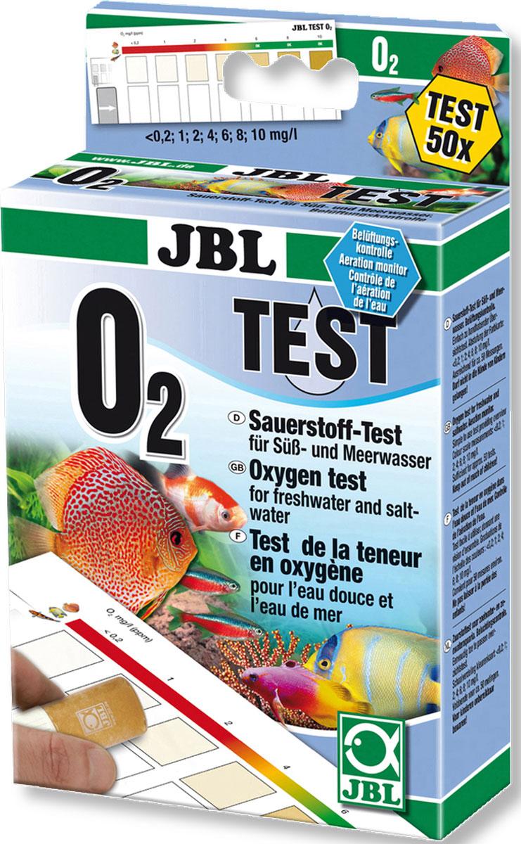 Тест JBL Sauerstoff Test-Set O2 для точного определения содержания кислорода в пресной и морской воде, а также в прудахJBL2540600JBL Sauerstoff Test-Set O2 - Тест для точного определения содержания кислорода в пресной и морской воде, а также в прудах