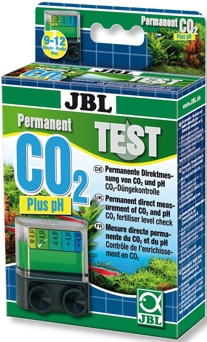Тестовый набор JBL CO2/pH Permanent Test-Set для непрерывного тестирования значений СО2 и рН в аквариумеJBL2539200JBL CO2/pH Permanent Test-Set - Тестовый набор для непрерывного тестирования значений СО2 и рН в аквариуме