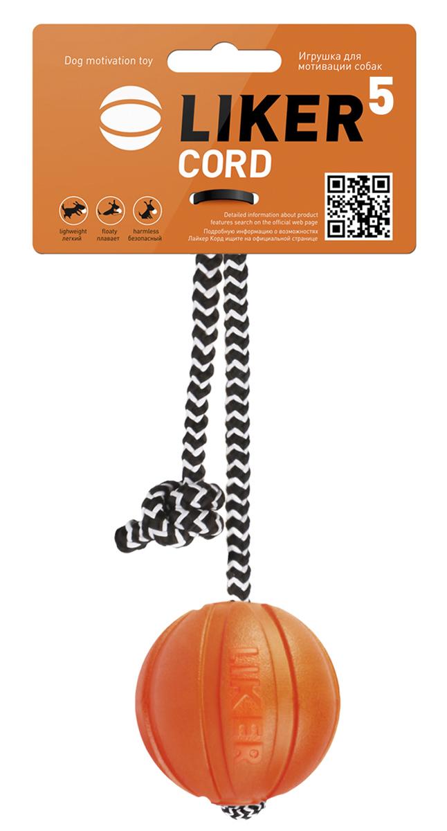 Мячик Liker Корд на шнуре, диаметр 5 см6285Мяч на шнуре Лайкер5 Корд – идеальная игрушка для поощрения и повышения игровой мотивации собак. Специально для мелких пород и щенков. Помогает разыграть собаку. Увеличивает интенсивность тренировки. Обеспечивает безопасность рук хозяина: специальный прорезиненный шнур не режет ладонь, создаёт безопасное расстояние между рукой и зубами собаки. Удобен для игр в перетягивание. Легко забрасывается на большое расстояние.