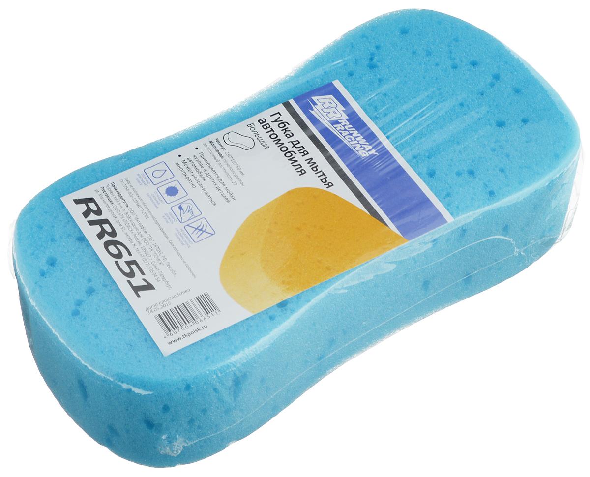 Губка для мытья автомобиля Runway Racing, цвет: голубой, 23 х 11 х 6 смRR651_голубойГубка для мытья автомобиля Runway Racing изготовлена из пенополиуретана. Высокое качество волокна из пенополиуретана гарантирует долговечность продукта и стойкость ко многим растворителям. Губка основательно очищает любые поверхности и прекрасно впитывает воду и автошампунь. Она обеспечивает бережный уход за лакокрасочным покрытием автомобиля. Специальная форма губки прекрасно ложится в руку и облегчает ее использование. Губка мягкая, способная сохранять свою форму даже после многократного использования. Размер губки: 23 х 11 х 6 см.