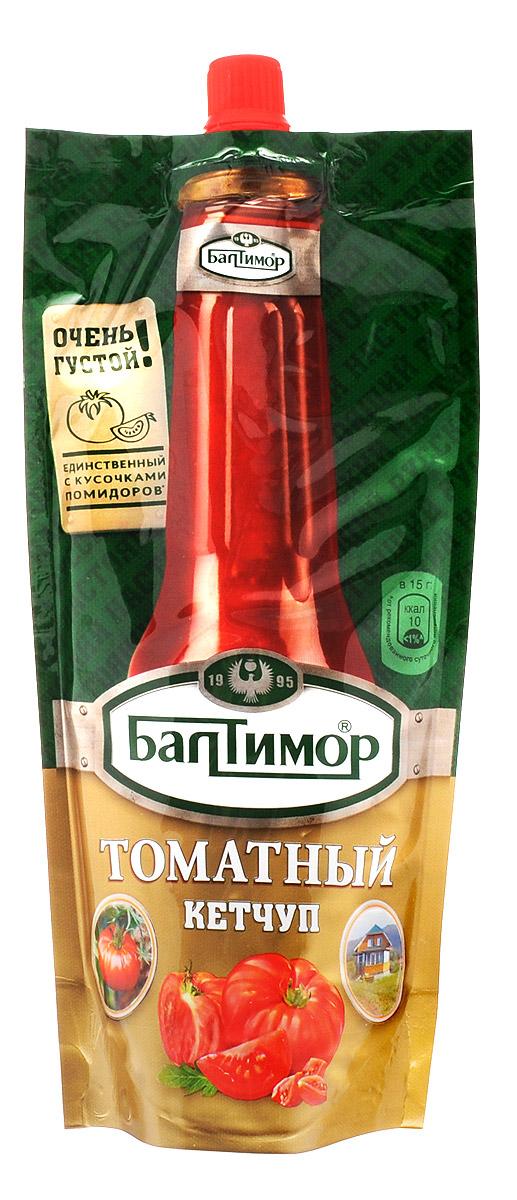 Балтимор Кетчуп томатный, 260 г67058035Густой томатный кетчуп Балтимор с кусочками отборных помидоров обладает насыщенным томатным вкусом и содержит в составе только натуральные ингредиенты!