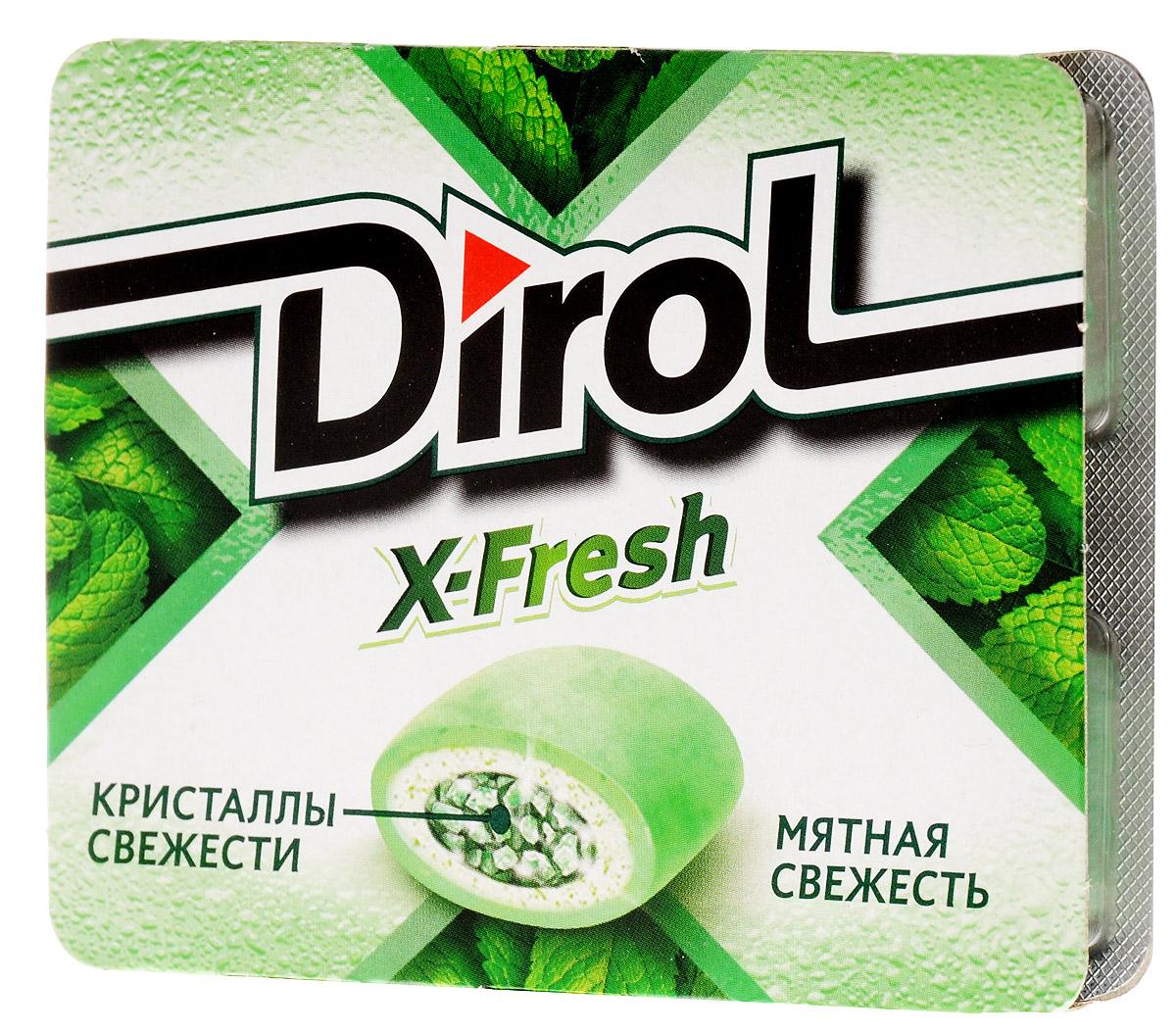 Dirol X-Fresh Мятная свежесть жевательная резинка без сахара, 16 г4021328Dirol X-Fresh Мятная свежесть - популярная жевательная резинка. Обладает ярко выраженным долгим вкусом. Общеизвестно, что древние греки использовали смолу мастичного дерева или пчелиный воск, чтобы освежить дыхание и очистить зубы от остатков еды. Племена Майя наслаждались жеванием каучука. На севере Америки индейцы наслаждались подобием жевательной резинки - смолы хвойных деревьев, предварительно выпаренной на костре. В Сибири пользовалась популярностью сибирская смолка, с её помощью чистили зубы и укрепляли десны. В Европе зарождение жевательной культуры обозначено в 16 веке благодаря завезенному из Вест-Индии табаку. Затем жвачка появилась в Соединенных Штатах. Вплоть до 19 века попытки внедрить воск, парафин вместо жевательного табака терпели крах.