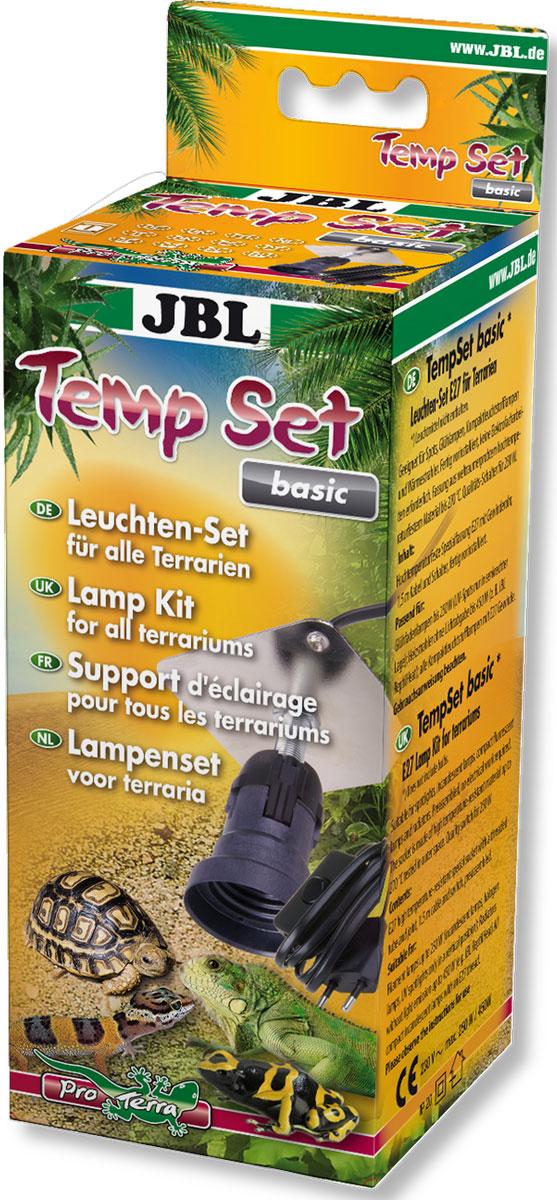 Комплект JBL TempSet basic для подключения и установки в террариуме ламп и излучателей теплаJBL7118000JBL TempSet basic - Комплект для подключения и установки в террариуме ламп и излучателей тепла
