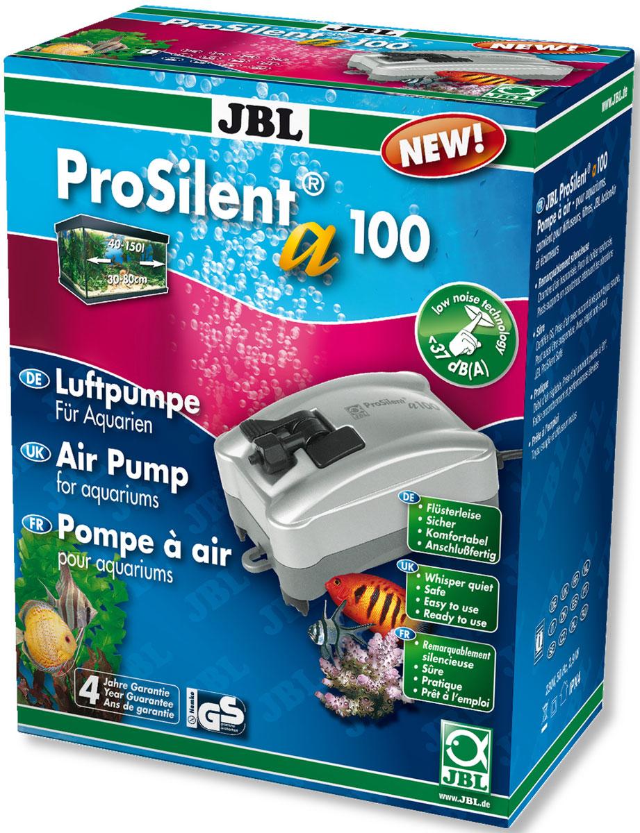 Сверхтихий компрессор JBL ProSilent, 100 л/ч для аквариумов 40-150 лJBL6054100JBL ProSilent a100 - Сверхтихий компрессор 100 л/ч для аквариумов 40-150 литров
