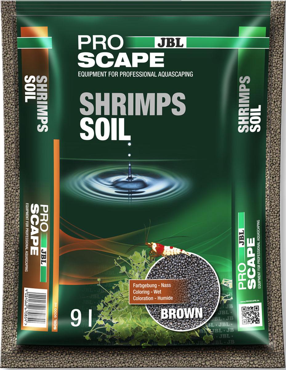 Питательный грунт для аквариумов с креветками JBL ProScape ShrimpsSoil, коричневый, 9 лJBL6708500JBL ProScape ShrimpsSoil BROWN - Питательный грунт для аквариумов с креветками, коричневый, 9 л