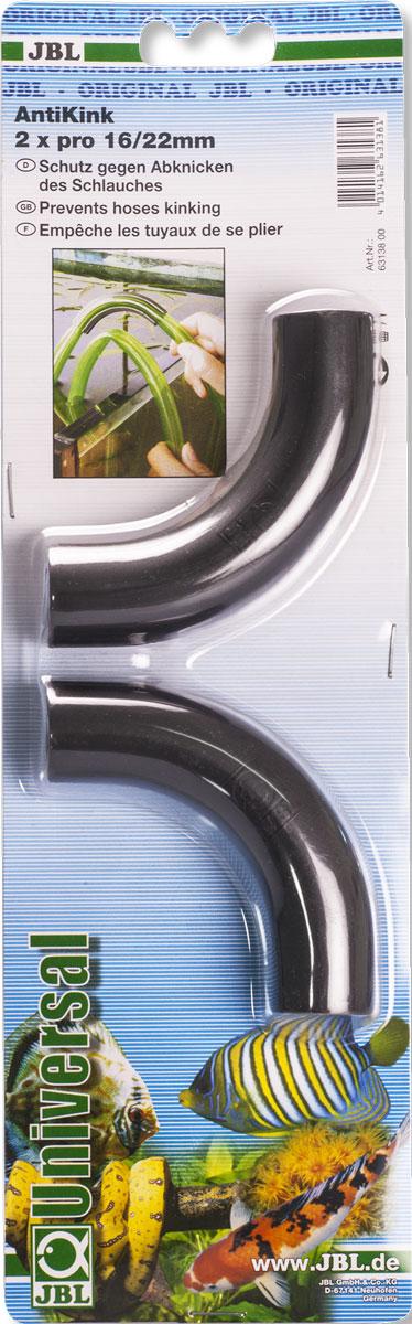 Антиперегиб для шланга JBL AntiKink, 16/22 мм, 2 штJBL6313800JBL AntiKink - Антиперегиб для шланга 16/22 мм., 2 шт.