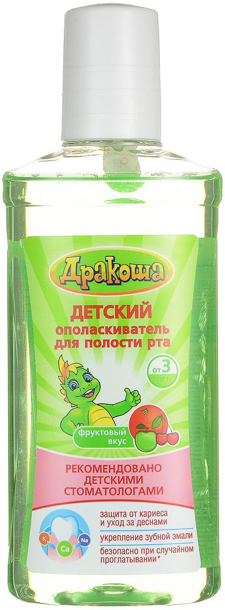 Дракоша Детский ополаскиватель для полости рта фруктовый вкус 250 мл