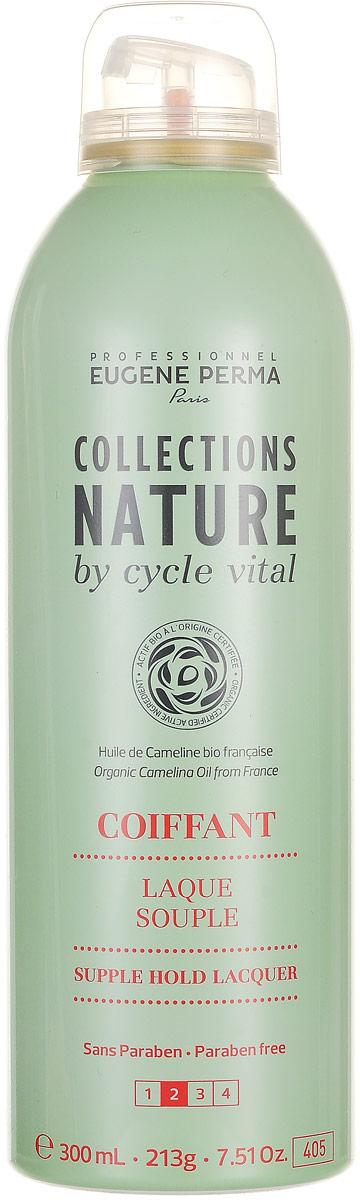 Eugene Perma Cycle Vital Nature Laque Souple - Лак для эластичной фиксации волос 300 мл21033017Идеален для создания естественных причесок. Легко удаляется при расчесывании. Придает роскошный блеск. Защищает волосы от воздействия влаги. Фактор фиксации: 2 из 4