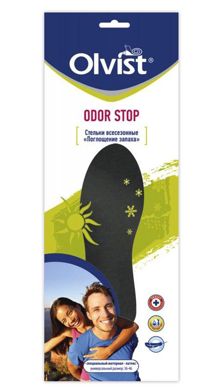 Всесезонные стельки Olvist Odor Stop!, цвет: черный