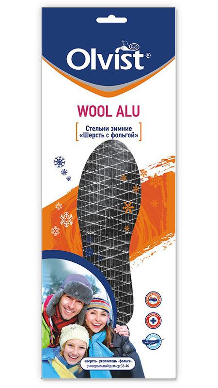 Зимние стельки Olvist Wool Alu, цвет: серый