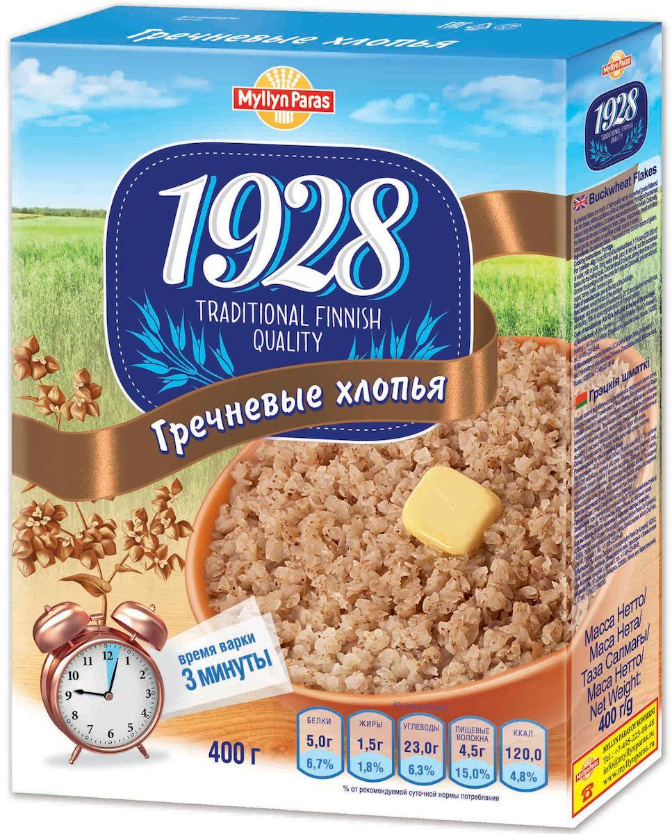 Myllyn Paras хлопья гречневые, 400 г1066Гречневые хлопья Myllyn Paras изготовлены из высококачественных цельных зерен гречихи, расплющенных в тонкие хлопья, без добавок, без консервантов. Каша из гречневых хлопьев вкусна и питательна, содержит природные витамины и минеральные вещества. При желании хлопья можно использовать для выпечки печенья, пирогов, хлебцев, хлеба и других хлебобулочных изделий, а также в качестве добавки в кефир, йогурт или кисель. 100% натуральный продукт здорового питания. Содержит большое количество пищевых волокон и природный комплекс полезных веществ.