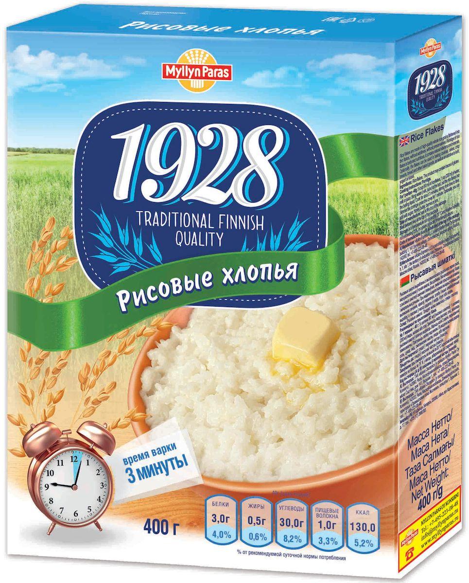"""Рисовые хлопья """"Мюллюн Парас"""" изготовлены из зерен риса, которые расплющены в тонкие хлопья. Из Рисовых хлопьев """"Мюллюн Парас"""" можно быстро и легко приготовить вкусную рисовую кашу. Хлопья можно использовать для приготовления блюд и выпечки, например, для начинки пирожков."""