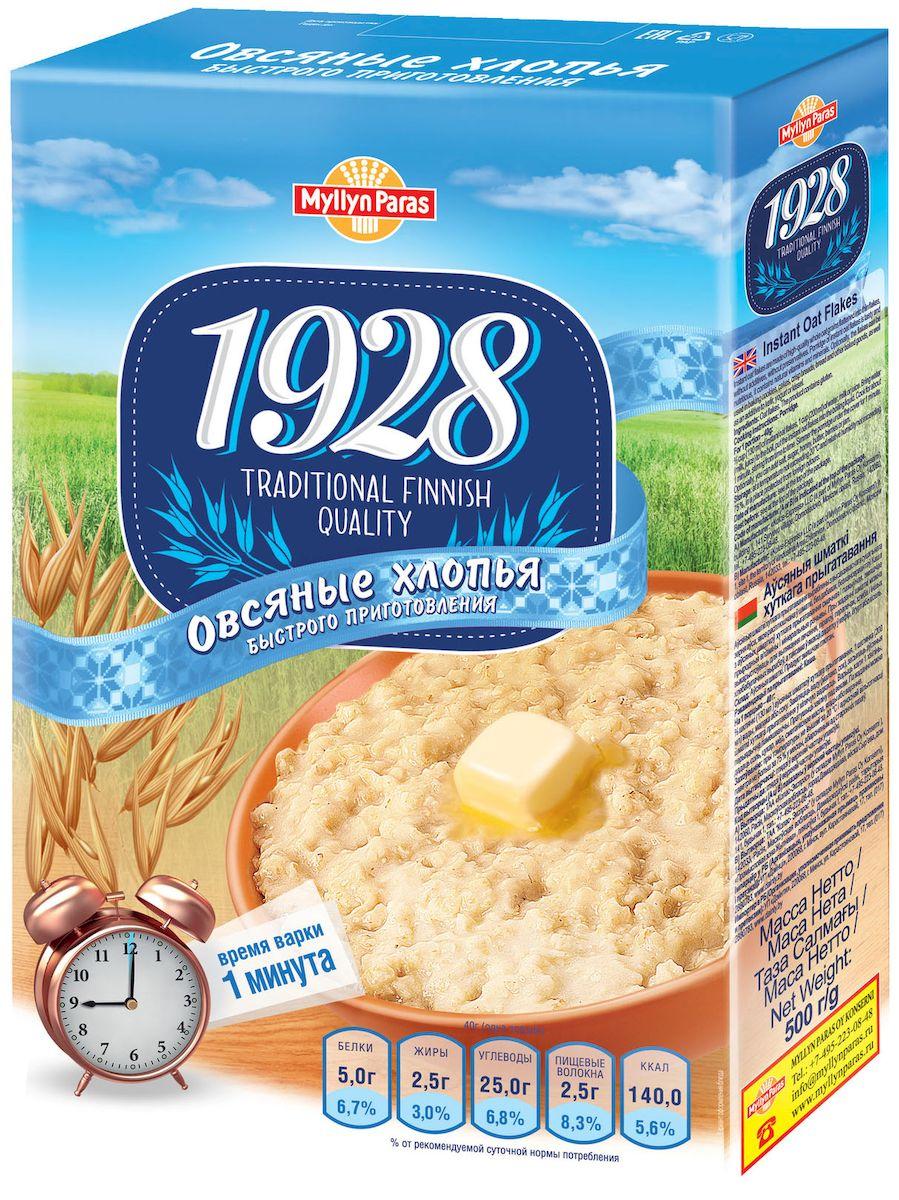 """Овсяные хлопья быстрого приготовления """"Мюллюн Парас"""" изготовлены из зерен, которые расплющены в тонкие хлопья. Быстрый завтрак из овсяных хлопьев придаст заряд бодрости на весь день. Кроме приготовления каши эти хлопья можно использовать для выпечки печенья, тортов, хлебобулочных изделий, хлебцев и хлеба."""