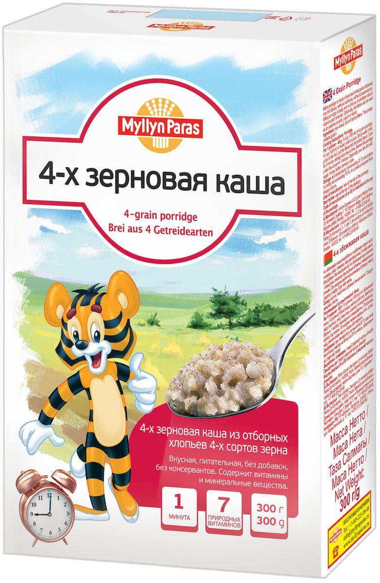 Myllyn Paras каша 4-х зерновая, 300 г59214-х зерновая каша Мюллюн Парас изготовлена из отборных зерен 4-х сортов, расплющенных в тонкие хлопья, без добавок, не содержит консервантов. Содержит витамины и минеральные вещества. Она великолепно подходит для приготовления детской каши. Также можно использовать в качестве добавки в йогурт или кисель