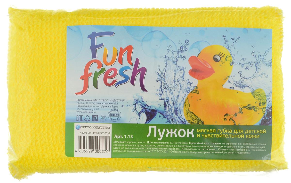 Губка для детской и чувствительной кожи Fun Fresh Лужок, цвет: желтый, 14,5 х 9 х 3,5 см1.2_желтыйДетская губка для тела Fun Fresh Лужок подходит для нежной и чувствительной кожи ребенка. Изделие изготовлено из поролона и обшита натуральным хлопком. Мягкая губка поможет бережно и тщательно ухаживать за детской кожей.