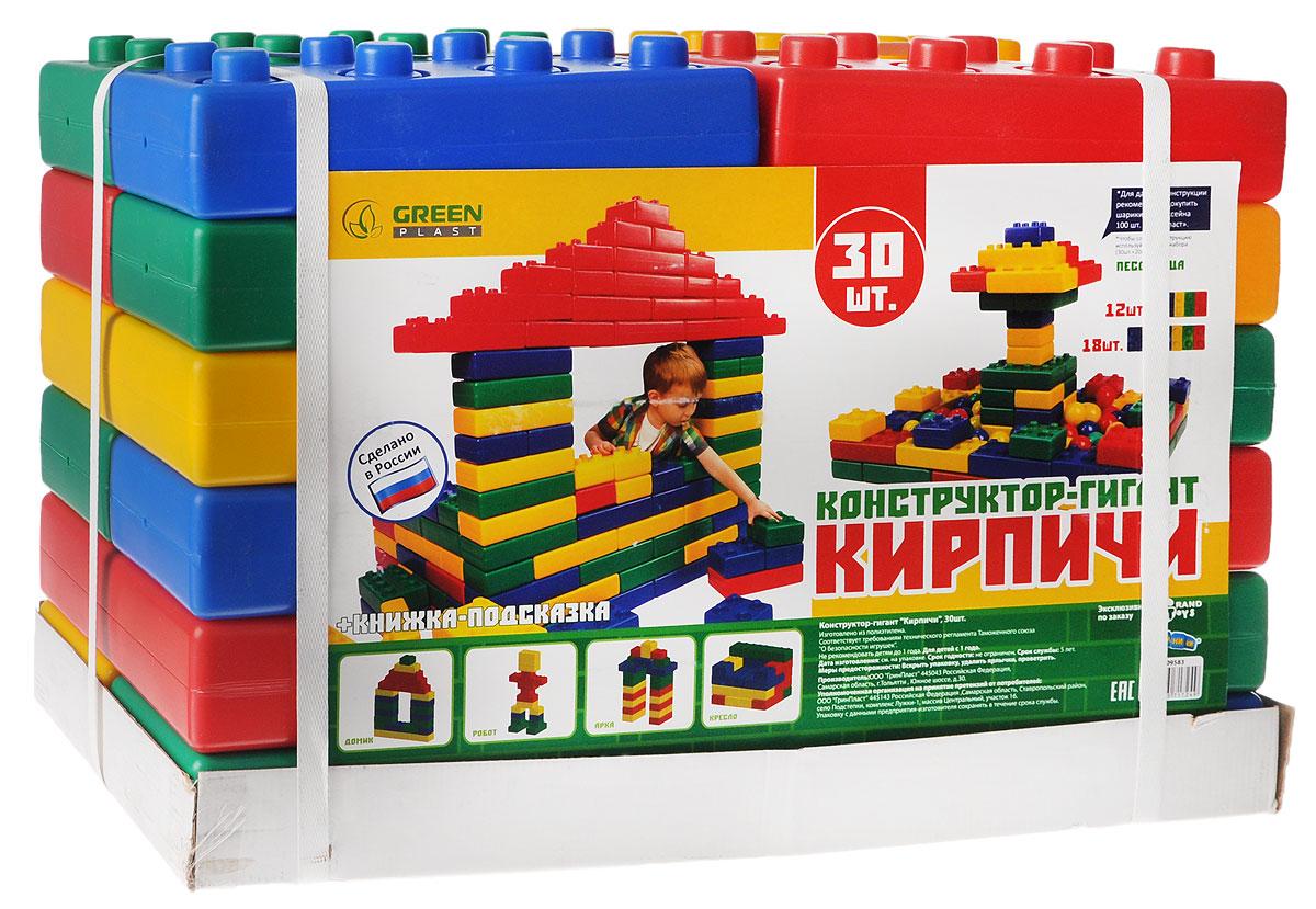 ГринПласт Конструктор Кирпичи КРК0030КРК0030Яркий конструктор Кирпичи привлечет внимание вашего ребенка и не позволит ему скучать. Ребенок почувствует себя настоящим строителем, возводя множество ярких архитектурных сооружений из гигантских разноцветных кирпичиков. Элементы конструктора крупные, поэтому ребенку будет легко и удобно играть с ними. Все элементы изготовлены из высококачественных материалов, которые абсолютно безопасны для ребенка. Конструктор состоит из 30 крупных деталей. Игра с конструктором поможет ребенку научиться соотносить форму и величину предметов, развить мелкую моторику рук, логическое и пространственное мышление и творческие способности, а также поспособствует развитию концентрации внимания и усидчивости.