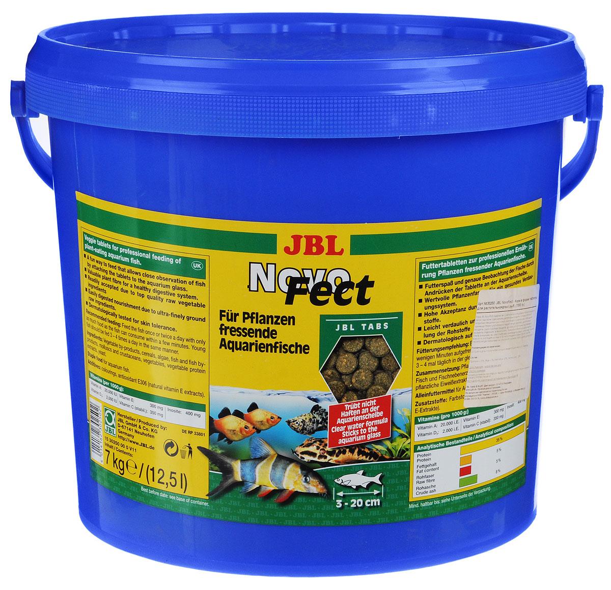 Корм в форме таблеток JBL NovoFect для растительноядных рыб, 7 кгJBL3025000Корм в форме таблеток JBL NovoFect содержит все компоненты в специально сбалансированной смеси с высоким содержанием растительных веществ, которые отвечают потребностям донных рыб и рыб, обитающих в средней зоне, питающихся преимущественно растительной пищей: овощи, зерновые, растительные продукты, рыба и рыбные продукты, дрожжи, растительные протеиновые экстракты, водоросли, а также рачки. Прикрепив таблетку в любом месте к стеклу аквариума, вы обеспечите рыб, обитающих в редних слоях воды, кормом и можете наблюдать за ними в процессе поедания. Просто опустив таблетку на дно аквариума вы обеспечите кормом сомов и других донных рыб. Товар сертифицирован.