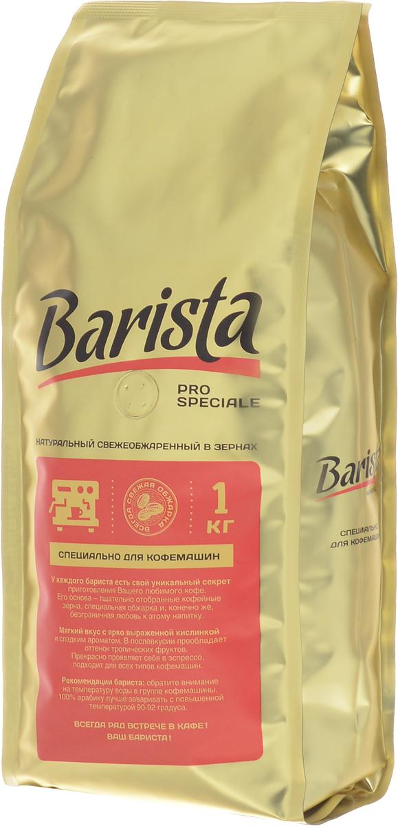 Barista Pro Speciale кофе в зернах, 1 кг636Barista pro Speciale имеет мягкий вкус с ярко выраженной кислинкой и сладким ароматом. В послевкусии преобладает оттенок тропических фруктов. Этот кофе прекрасно проявляет себя в эспрессо и подходит для всех типов кофемашин.