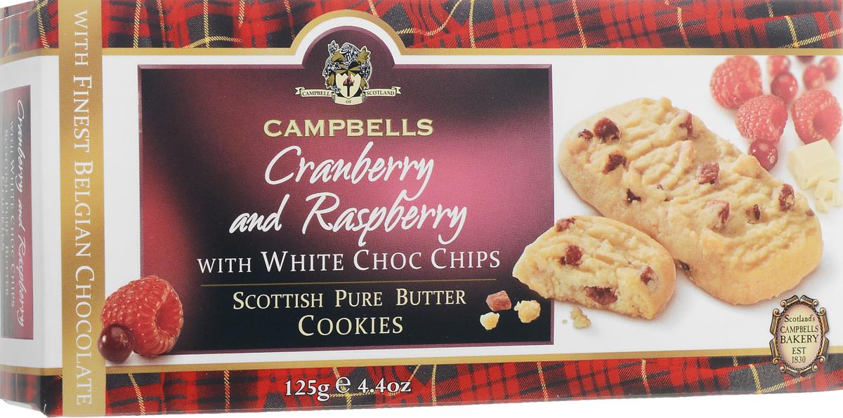 Campbells Cranberry and Raspberry печенье с кусочками белого шоколада, малиной и клюквой, 125 г1520086Campbells Cranberry and Raspberry - песочное печенье с кусочками белого шоколада, малиной и клюквой от известнейшего бренда из Шотландии. Рецепт приготовления этого вкуснейшего печенья состоит исключительно из высококачественных ингредиентов и не меняется вот уже много лет.