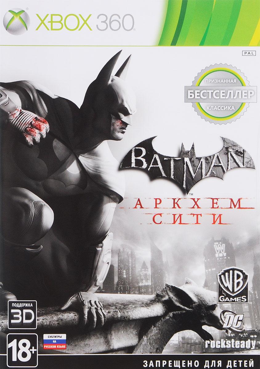 Batman. Аркхем Сити (с поддержкой 3D)