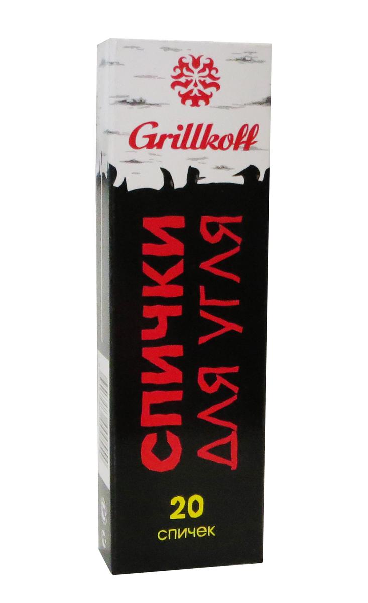 Спички для угля Grillkoff, длина 9 см, 20 шт59Спички для угля. Спички для угля - спички длинной 9 см для удобства розжига угля в мангале и гриле. В коробке - 20 шт.
