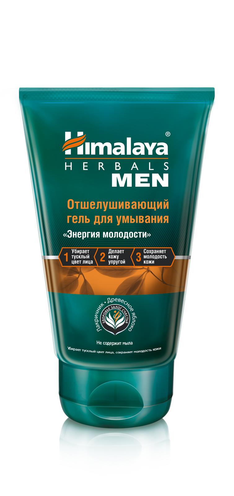 Himalaya Herbals Отшелушивающий гель для умывания «Энергия молодости», 100 мл8901138831073Средство для умывания выполняет 3 важных действия, улучшая цвет лица и делая кожу сияющей изнутри: 1.Отшелушивает омертвевшие клетки кожи, осветляет и выравнивает тон. 2.Делает кожу упругой, сохраняет молодость кожи. 3.Освежает и улучшает цвет лица, убирает тусклый цвет. Лакричник – антиоксидант, осветляет кожу и темные пятна. Ферония лимонная отшелушивает омертвевшие клетки кожи. Ментол освежает кожу.